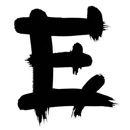 e ink: E - Stylized black ink font over white background