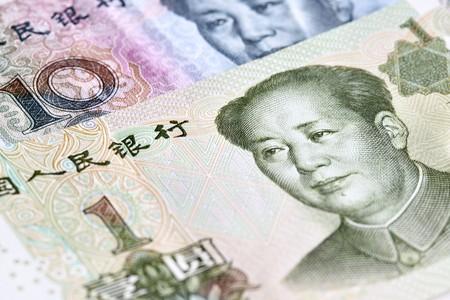 yuan: Chinese yuan renminbi  (RMB) banknotes close up Stock Photo