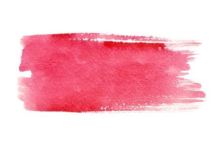 pinsel: Red Aquarell Pinselstriche mit Platz f�r Ihren eigenen text  Lizenzfreie Bilder