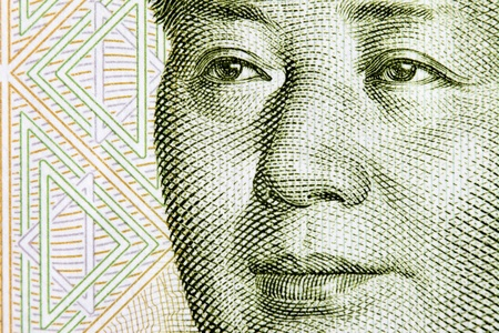 banknotes: Portrait of the chairman Mao fron one yuan banknote