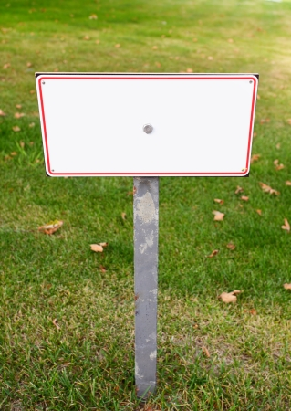 inhibitory: Blank white metal sign close-up Stock Photo