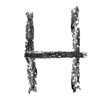 educaton: H - Hand-written charcoal alphabet Stock Photo