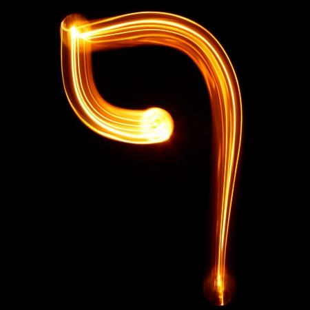 Pe sofit - Letters of hebrew alphabet Stock Photo - 18312340