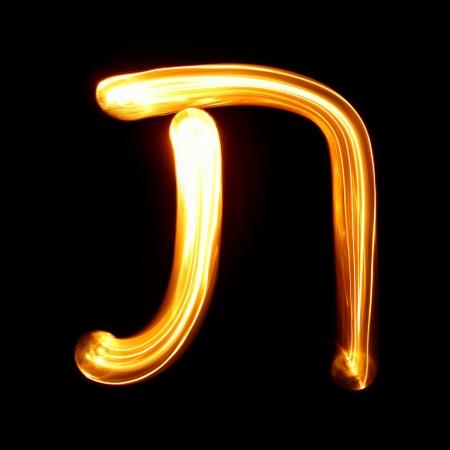 Tav - Letters of hebrew alphabet
