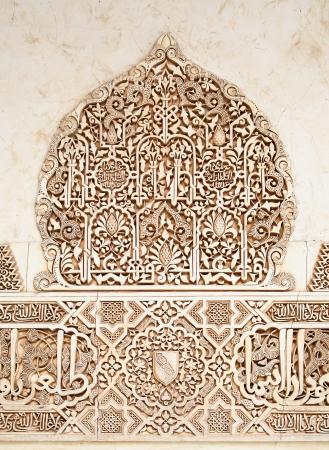 14th century: Arabesque in the Alhambra, Granada (14th century)