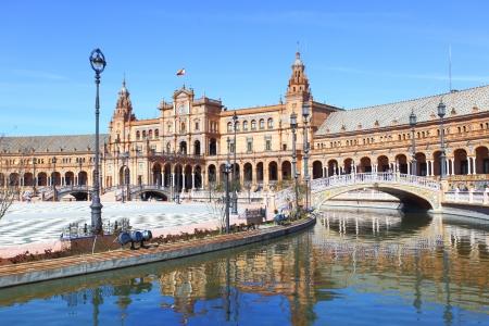 espana: Plaza de Espana, Seville, Spain