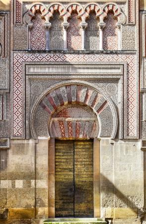 moresque: Side gate of Mezquita-Catedral, Cordoba Stock Photo