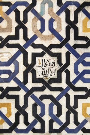 andalusian: Old moorish pattern on the wall (14th century)