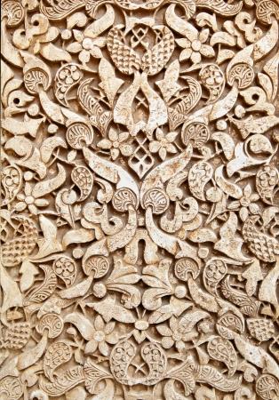 14th century: Old moorish stone carving, Granada (14th century)