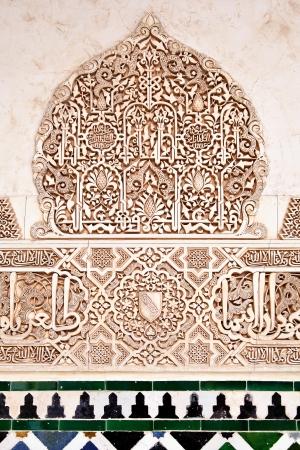 Stone carving (14th century), Granada, Spain 스톡 콘텐츠