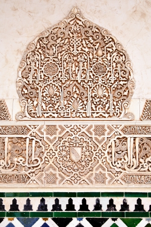alhambra: Stone carving (14th century), Granada, Spain Stock Photo