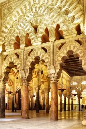 Die Große Moschee von Cordoba (La Mezquita, 10-Jahrhundert), Spanien Lizenzfreie Bilder