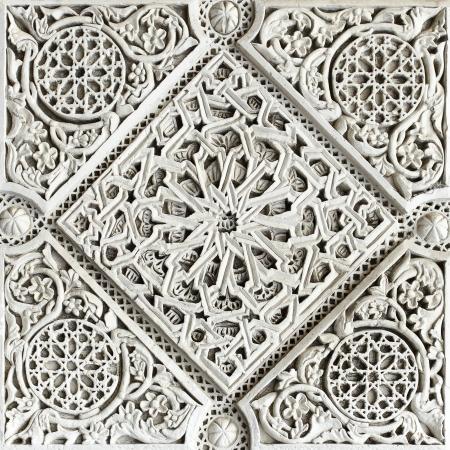 moorish: Old moorish stone carving close-up, Seville Stock Photo