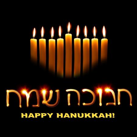 キャンドルし、ヘブライ語で幸せな Hanukkah の願い 写真素材