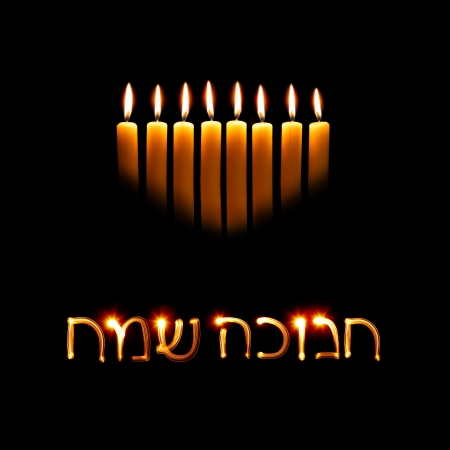Candles and wishes Happy Hanukkah in Hebrew photo