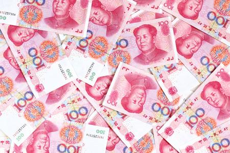中国元の人民元紙幣のクローズ アップ 写真素材