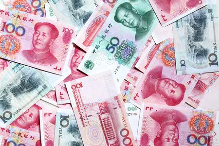 yuan: Heap of chinese yuan banknotes Stock Photo