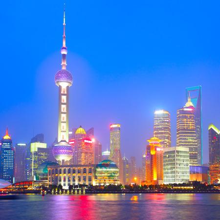 shanghai skyline: Shanghai skyline at night, China