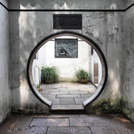 architectural heritage: Round doorway in ancient Yu Yuan Garden in Shanghai, China  Stock Photo