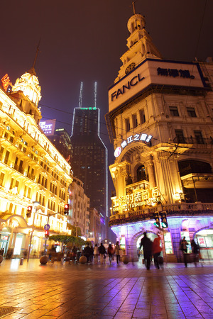 SHANGHAI, CHINA - APRIL 12, 2014  Famous pedestrian Nanjing Road at night