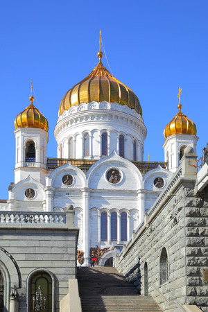 Cathedral of Christ the Saviour in Moscow, Russia photo