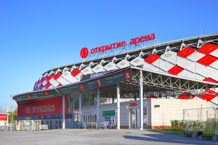 Moscow, Russia - May 03, 2017: Entry to Otkrytie Arena Stadium (Spartak Stadium) in Moscow