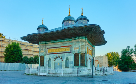 The Fountain of Ahmed III in Istanbul, Turkey