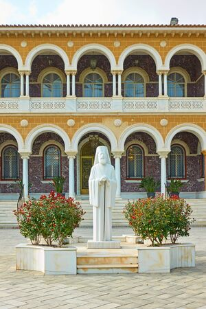 Nicosia, Cyprus - January 25, 2019 : Archbishop's Palace - Official residence and office of the archbishop of Cyprus