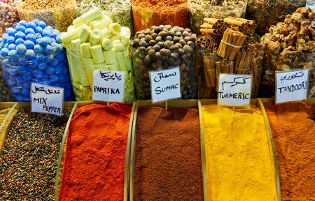 Various spices and herbs at the market in Dubai, UAE