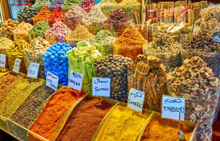 Different spices and herbs at the market in Dubai, UAE