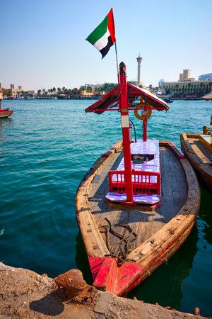 Traditional arabian abra boat at the Creek in Deira, Dubai, United Arab Emirates