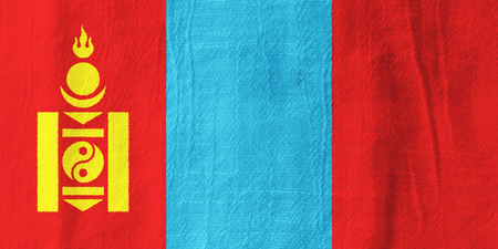 mongolia: Mongolia national flag from fabric for graphic design. Stock Photo