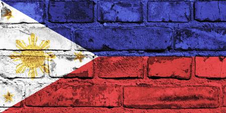 The Philippines Stock Photo