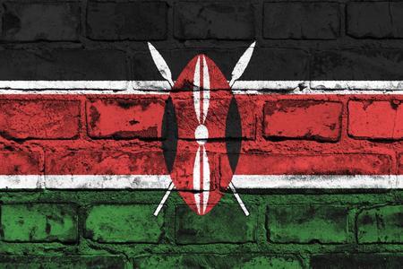 kenya: Kenya Stock Photo