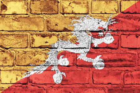 bhutan: Bhutan Stock Photo