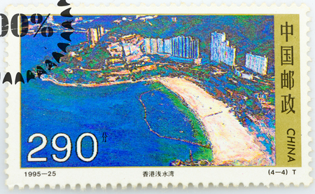 chinese postage stamp: A stamp printed in China shows image of Hong Kong Scenery,circa 1995