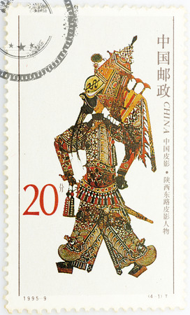 chinese postage stamp: A stamp printed in China shows the puppet of leather-silhouette show, circa 1995 Stock Photo