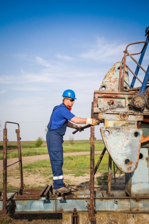 Oil engineer photo