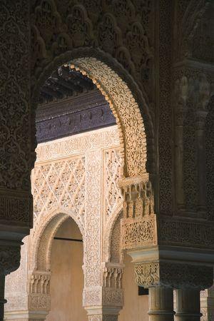 arabe: Alhambra
