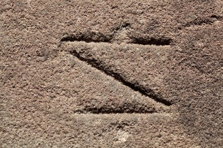 freemason: A mason?s mark of gothic to renaissance age. The marks were used as signature from masons on medival buildings. Stock Photo