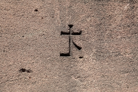 freemasonry: A mason?s mark of gothic to renaissance age. The marks were used as signature from masons on medival buildings. Stock Photo