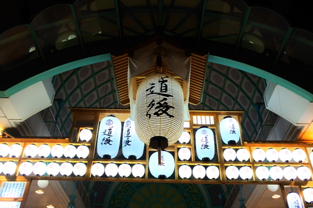 onsen: Dogo Onsen Editorial