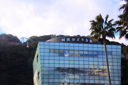 odori: Tokushima Awa Odori kaikan Editorial