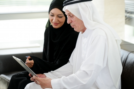 businees: Two couple muslim  on office
