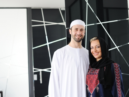 businees: Two couple muslim standing on office  Stock Photo
