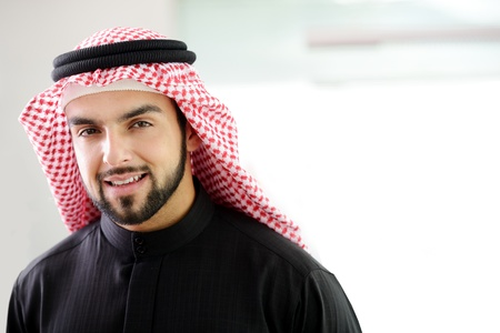 Modern arabic businessman photo