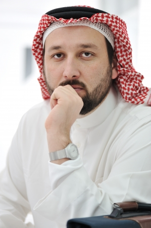 Portrait of arabic man photo