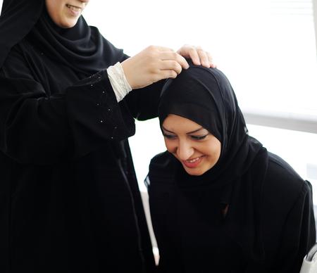 femmes muslim: Deux femmes musulmanes