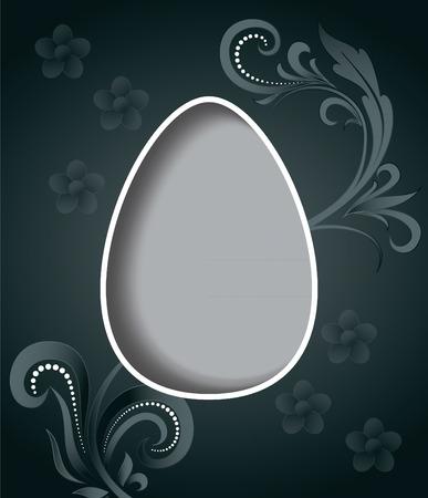 Decorative Easter Egg Vector