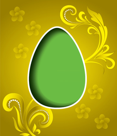 florish: Easter Egg  Vector Illustration
